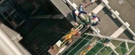 167 meter hoog!